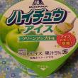 ハイチュウアイス グリーンアップル味
