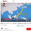 この動画を見てうれしくなった。 日本のいいところはこれだ。