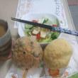 水曜サロン(小さなメロンパン)
