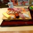 沼津魚がし鮨 新静岡セノバ店