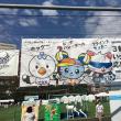 平成29年9月9日 品川ふくしまつり2017&1000日前フェスタにて、無料相談会開催 報告