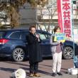#23 モルティー塩田前街頭演説・・・上田市政・来春の選挙