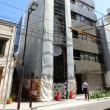 銀座オフィス Ginza Project
