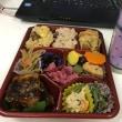 今日のお昼ご飯 野菜和心弁当