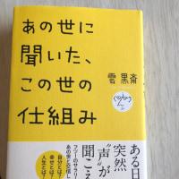 気になった本を買いました。