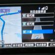秋田県入りました