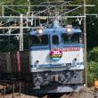 EF65-2063(JR貨物30周年記念HM付・5087レ)