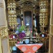 菩提寺住職さんお招きして「報恩講」済ませました。