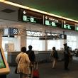 羽田空港ビジネスラウンジ    投稿者:佐渡の翼
