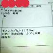 グズグズ(´-ω-`)