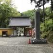 新潟の旅「道の駅ふるさと村・国上寺」