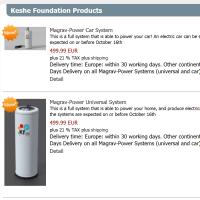 祝!ケシェ財団が普及版フリーエネルギー装置の販売を開始!(151016)