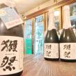 『獺祭 純米大吟醸 発泡にごり酒 磨き三割九分 スパークリング720ml』