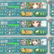 E-6[マルタ島沖海戦]輸送完了