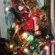 Merry Christmas ‼️