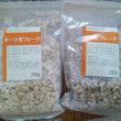 穀物繊維倉庫(雑穀屋さん)