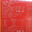 四川美食家食品『微火鍋』