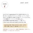 イベント告知【KOMOGOMO展】