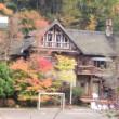 伊豆の秋旅行