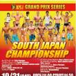 福岡 南日本大会
