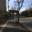 千葉の友達の事務所に行きます。