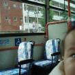 初めてのバス;6ヵ月