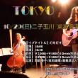 【LIVE INFO.】10/29(日)二子玉川 東京音実劇場