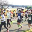 第20回板橋シティマラソン