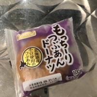 さんすうダイエット 140日目