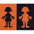 【男の子と女の子のクラフトパンチ】デコップのエンボスパンチ・ ボーイ&ガール<shopWA・ON>