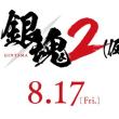 「ポコの日記」からの移転リンクデータ 2018/6/22