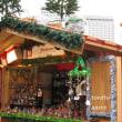 東京クリスマスマーケット*初日