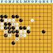 囲碁死活1221官子譜