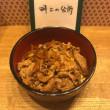 生姜焼き丼 大盛り600円