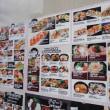 KURA KURA@シドニー 何でもある創作系?日本レストラン!?