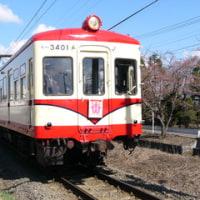 ◆十和田観光電鉄も廃線へ / 2011-9-20
