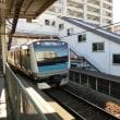 04/21: 駅名標ラリー 根岸線ツアー#02: 根岸, 磯子, 新杉田 UP