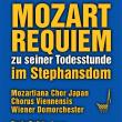 モーツァルト「レクイエム」特別演奏会を振り返る  3.「レクイエム」について