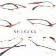 SHaRaKu-シャラク-入荷しました♪