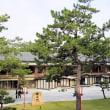 南九州ぶらり旅 「札幌から指宿へ」
