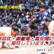大相撲九州場所・・