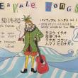4月30日(月・祝) 大阪/堺 PINEAPPLE EXPRESS