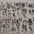 第166回にちよう☆ひるのがみ11:30~17:30[ラストイン16:00ラストオーダー17:00]