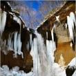七条大滝の氷瀑・・・。