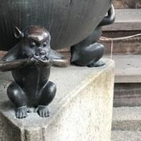 京都「八坂庚申堂」着物姿でインスタ映えの人気のスポットです!