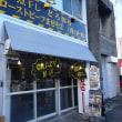 (肉)並商<その7> (千葉市中央区)
