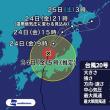 またぁ台風