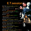 E.T.Session feat.西尾健一ツアー始まります‼️