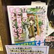 京都本大賞 ~ 「ニーチェが京都にやってきて17歳の私に哲学のこと教えてくれた」