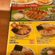 日高屋 千葉富士見店 2018/2/16
